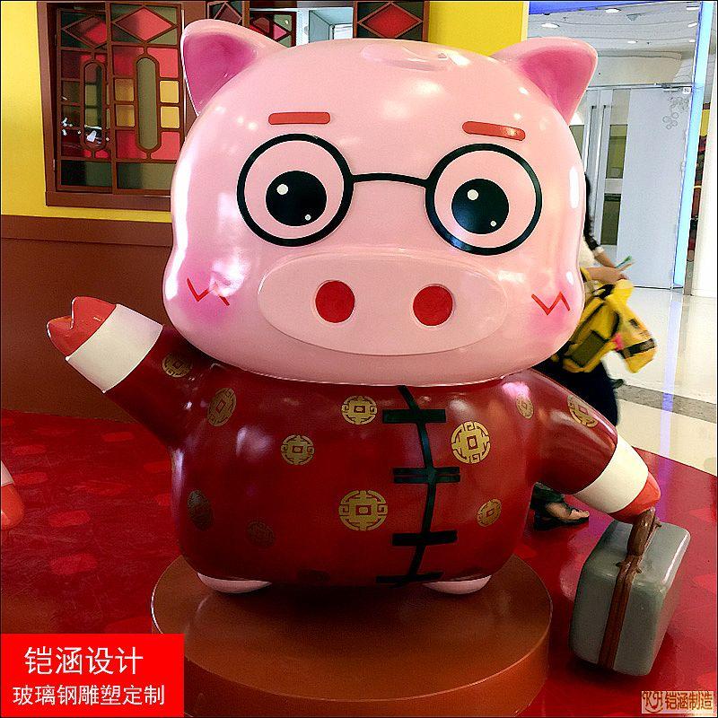 粉红小猪雕塑
