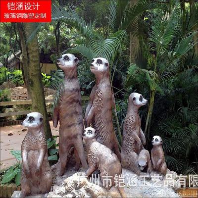 仿真狐獴动物雕塑