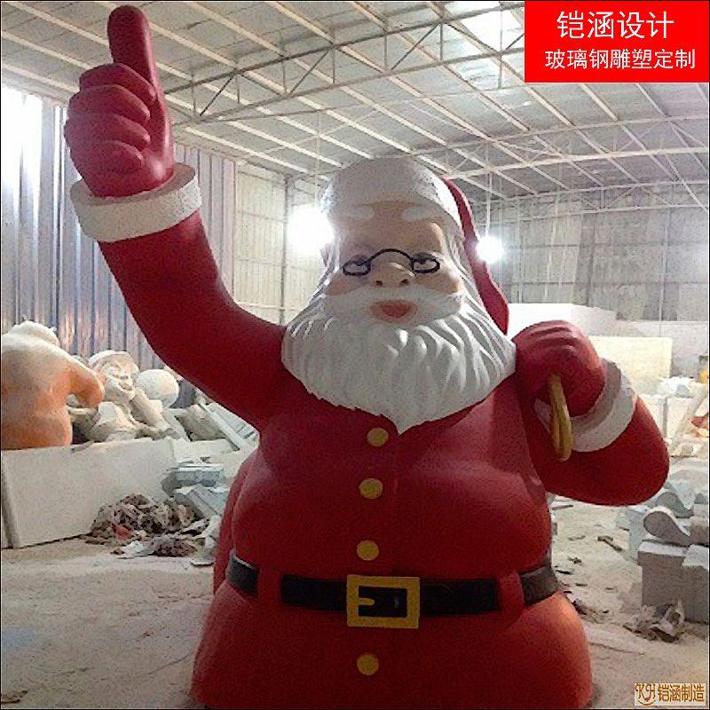 玻璃钢圣诞老人定制