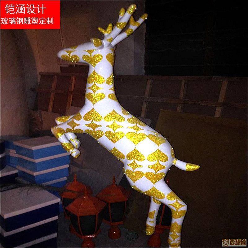 玻璃钢圣诞驯鹿定制