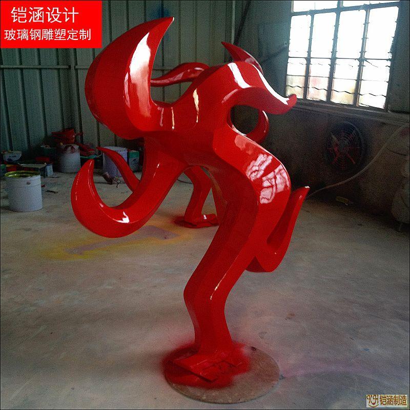 抽象城市雕塑运动人物定制