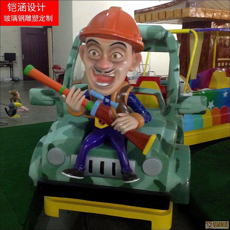 轨迹火车系列雕塑