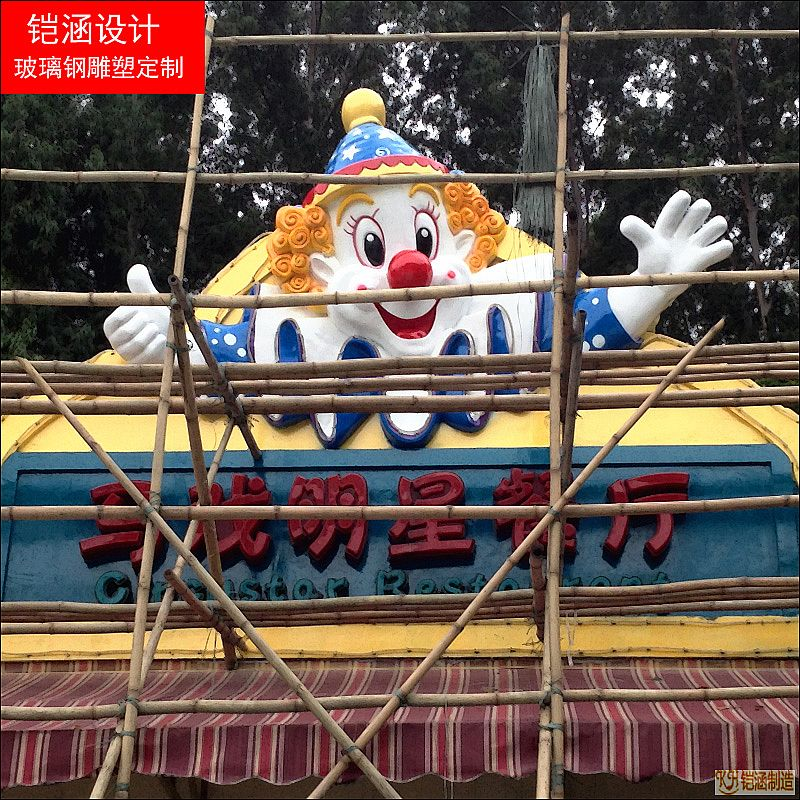 小丑主题雕塑