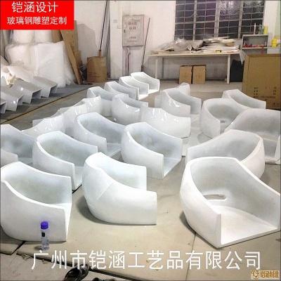 白色椅子 玻璃钢