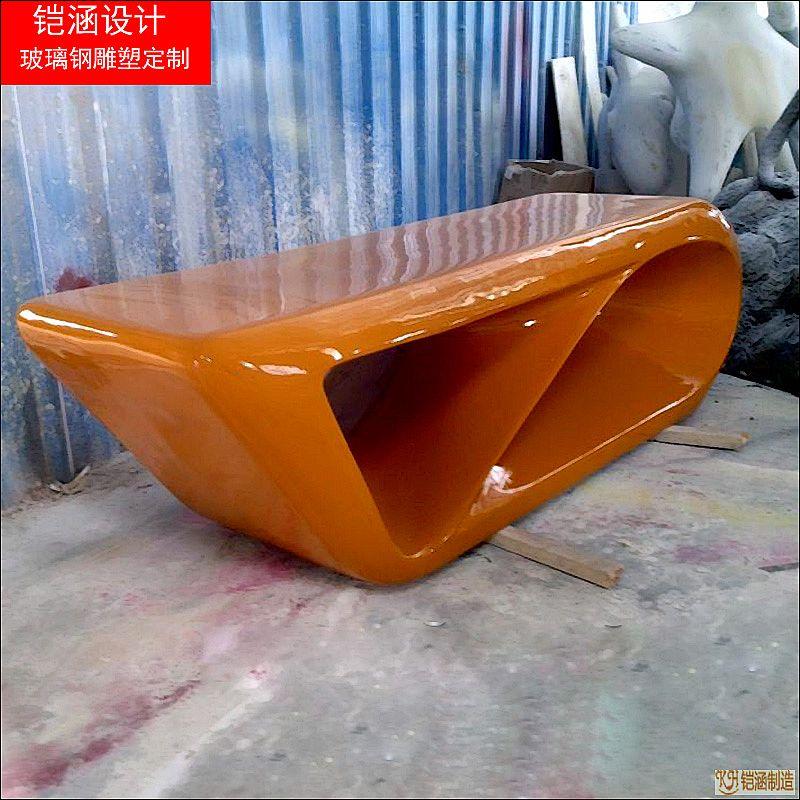 橙色桌子 玻璃钢