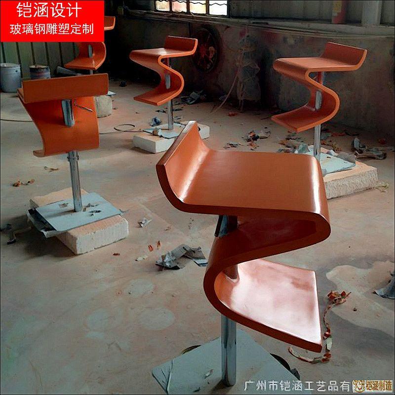 玻璃钢吧台椅