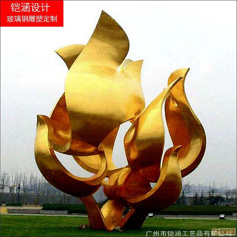 城市雕塑定制