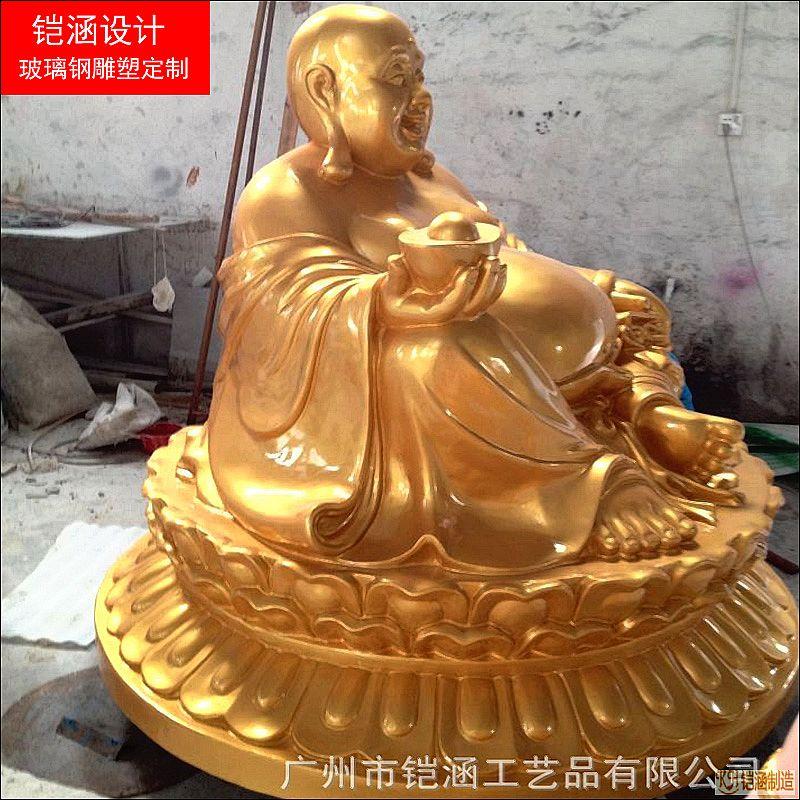 弥勒佛像雕塑