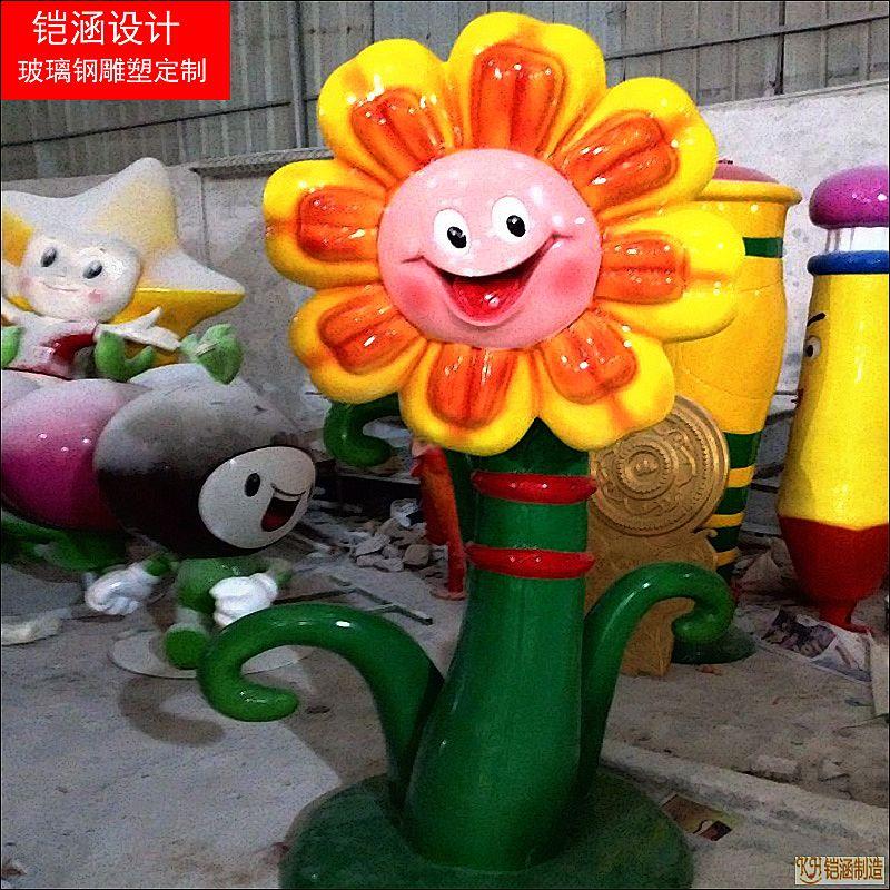 卡通向日葵喷水雕塑