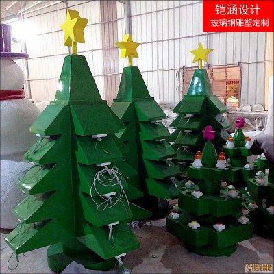 圣诞树雕塑