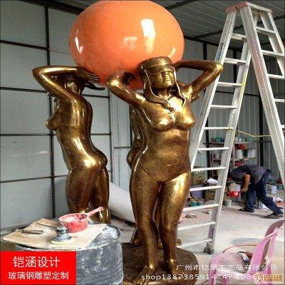 抽象城市人物雕塑