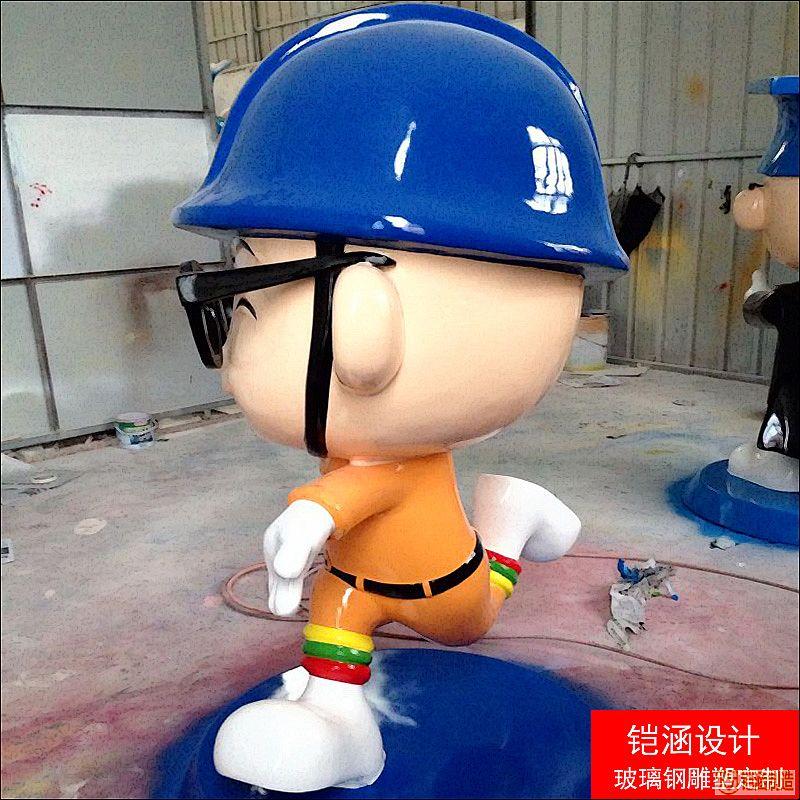 南方电网小博士雕塑