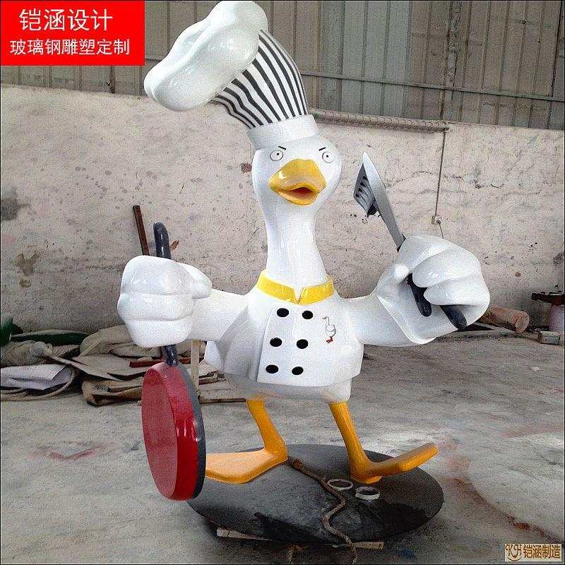 粉红鸭子雕塑