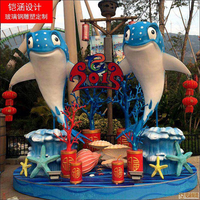珠海主题公园摆件
