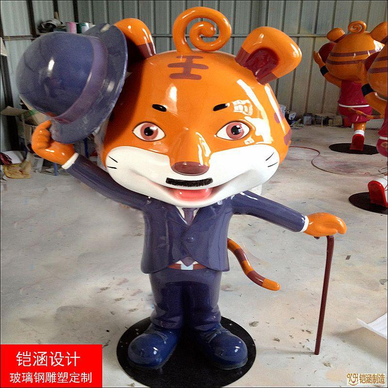 虎虎生威雕塑