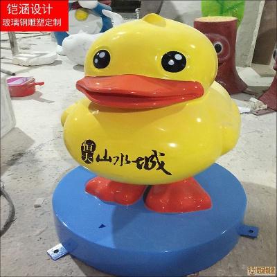 恒大山水城大黄鸭雕塑定制