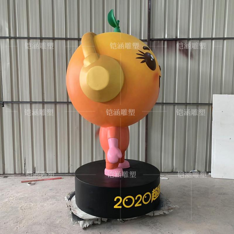 玻璃钢雕塑能量橙公仔定制