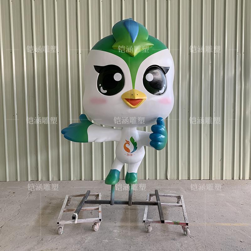 玻璃钢小鸡吉祥物雕塑定做