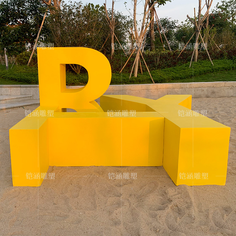 英文字母雕塑定制