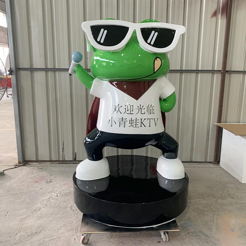 KTV小青蛙雕塑定制
