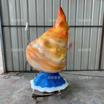 海螺雕塑定制