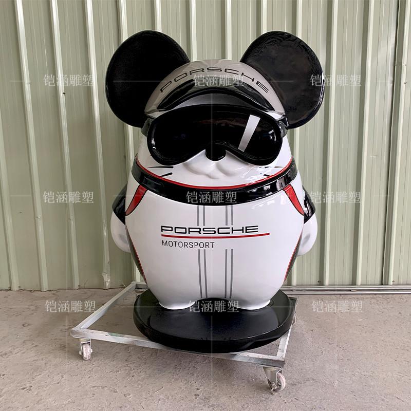 玻璃钢赛车鼠雕塑定制