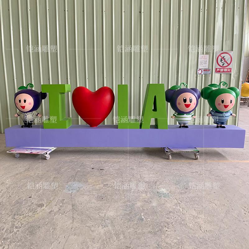 LOVE小人雕塑定制