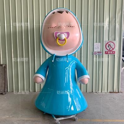 玻璃钢婴儿雕塑定制
