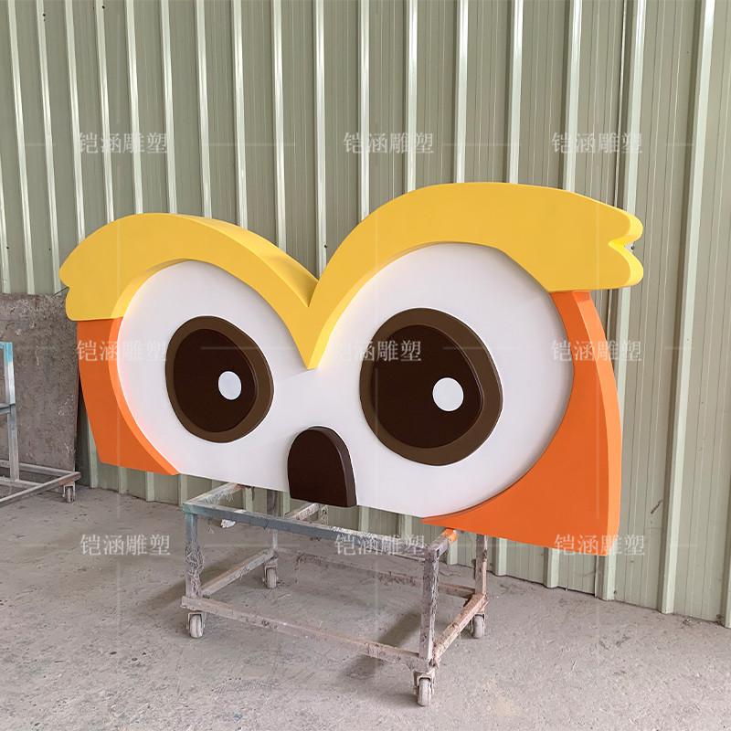 玻璃钢大猫头鹰浮雕定制