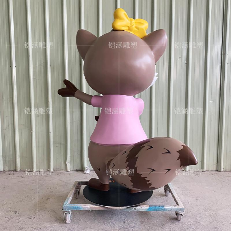 浣熊公仔玻璃钢雕塑定制