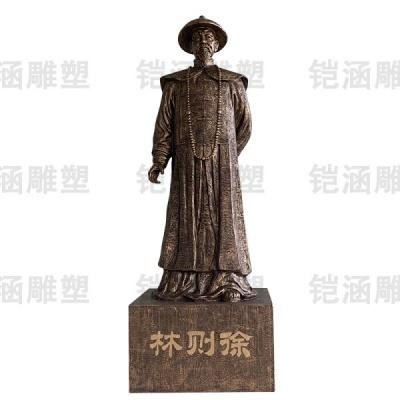 林则徐 仿铜 人物 玻璃钢 雕塑 定制