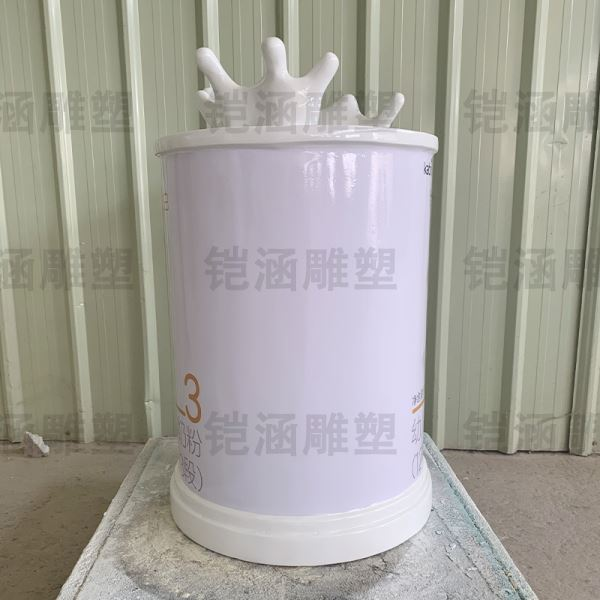 活动 推广 羊奶罐 玻璃钢 雕塑 定制