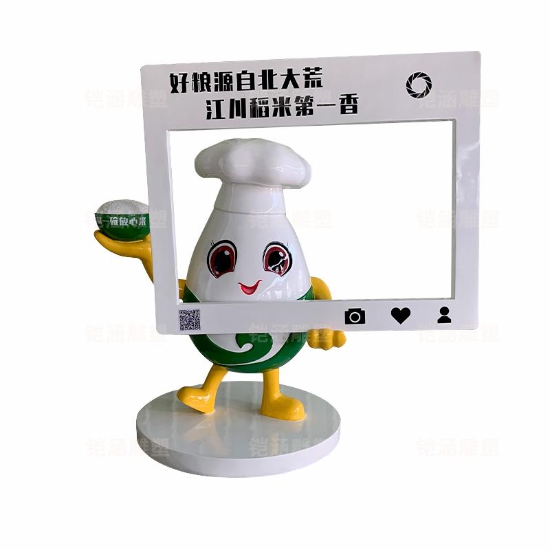 卡通 大米 IP 企业 形象 玻璃钢 雕塑 定制