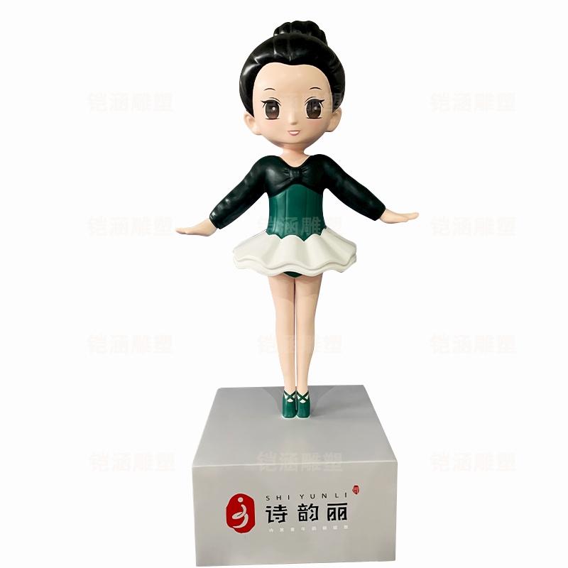 跳舞 女孩 可爱 卡通 人物 玻璃钢 雕塑 定制