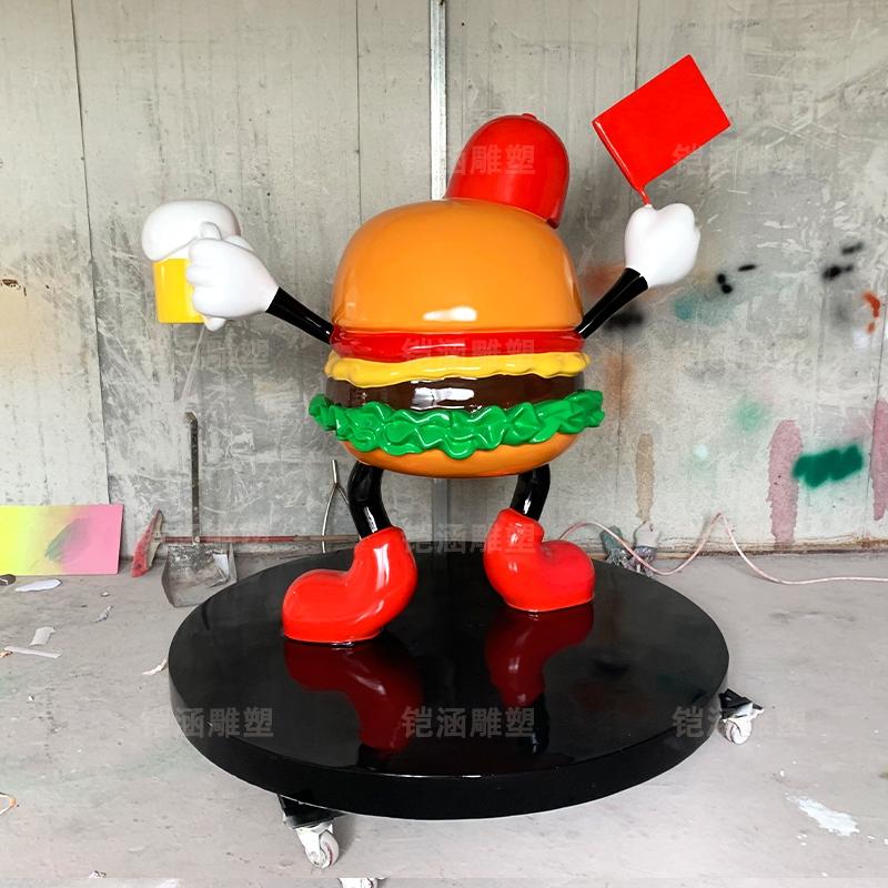 汉堡 卡通 公仔 玻璃钢 雕塑 定制