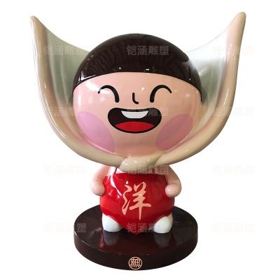 饺子 卡通 公仔 玻璃钢 雕塑 定制