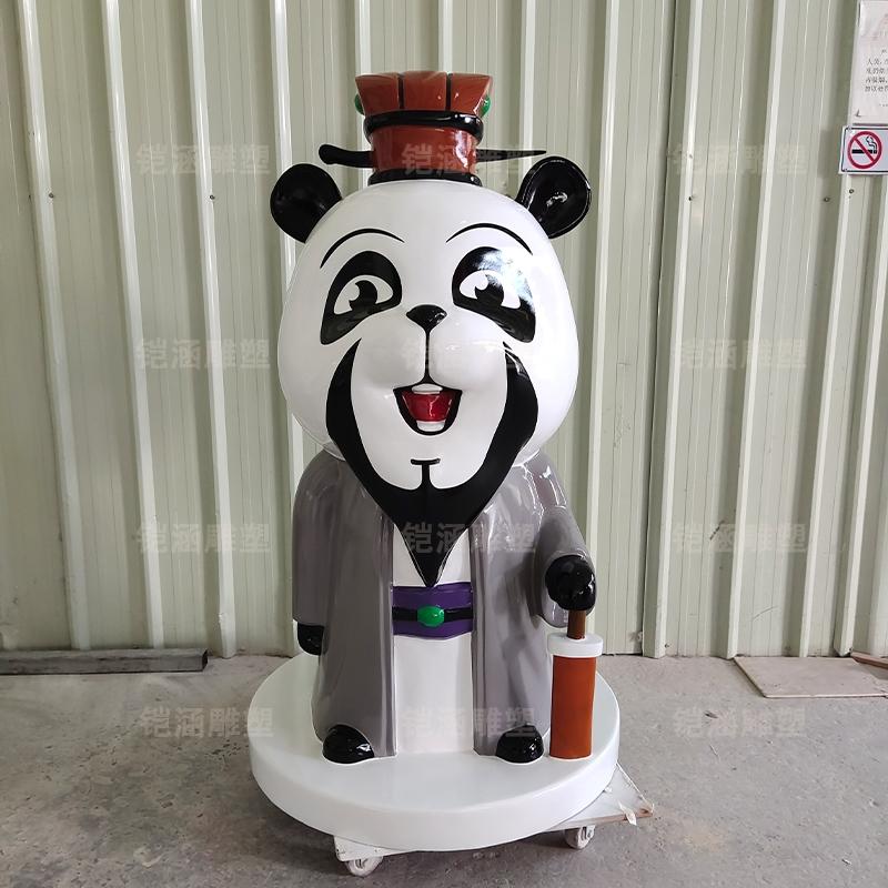 刘备 熊猫 卡通 公仔 玻璃钢 雕塑 定制