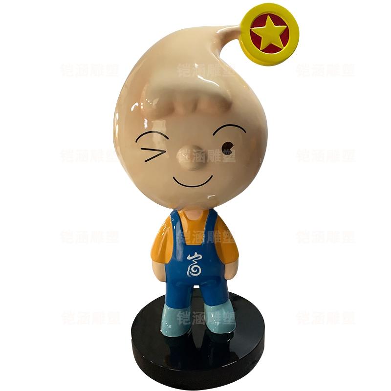 星星 卡通 公仔 吉祥物 铠涵 玻璃钢 雕塑 定制