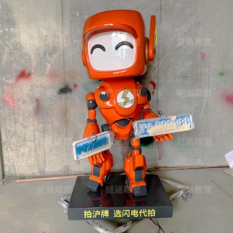 闪拍侠 机械 卡通 玻璃钢 雕塑 定制 摆件
