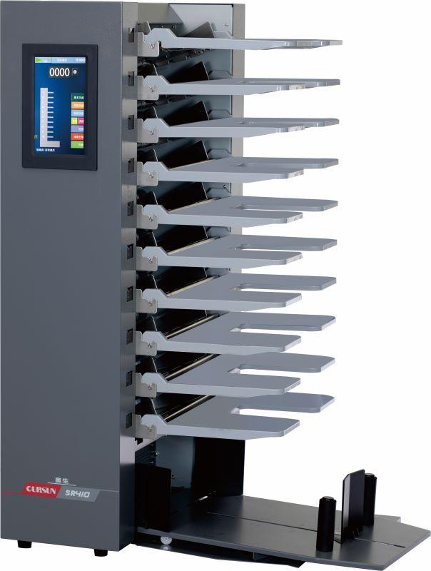 SR410配页机