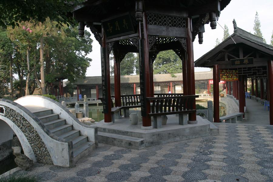 魅力汉中苏景园