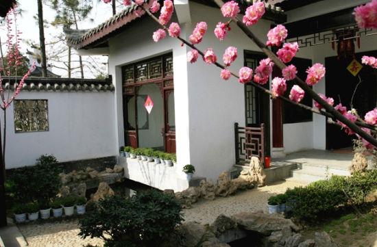 汉中苏景园赋