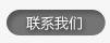 圖片(pian)展(zhan)示