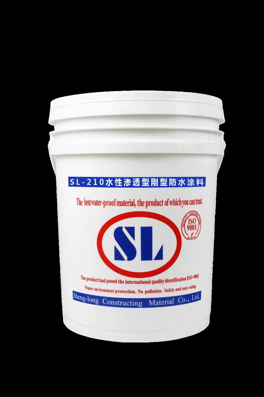 SL-210 水性渗透型刚性防水剂