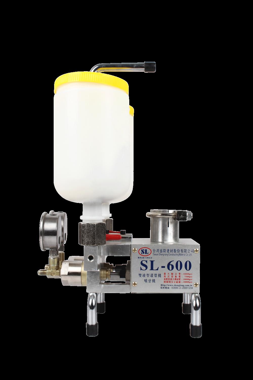SL-600 双液型止漏、加固、灌浆喷涂机