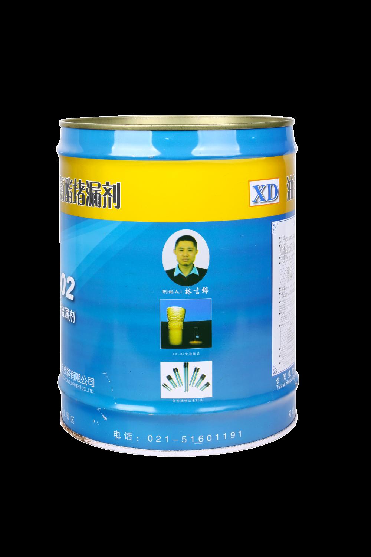 XD-02 油溶性聚氨酯堵漏剂