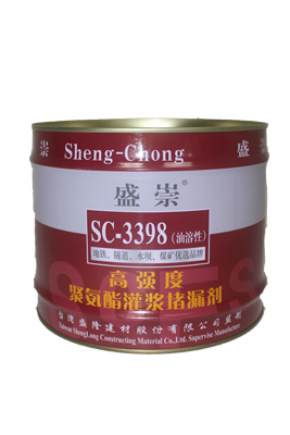 SC-3398 油溶性-高强度聚氨酯灌浆堵漏剂