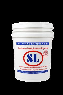 SL-200 聚合物水泥防水涂料