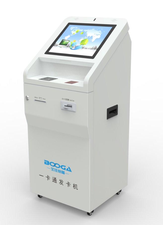 D8000
