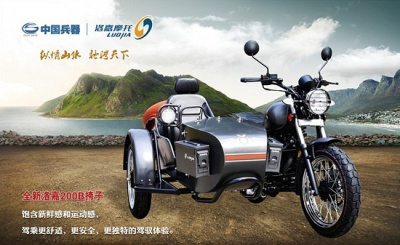 洛嘉LJ200B边三轮摩托车